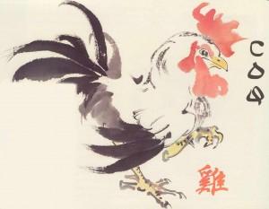 le signe astrologique coq